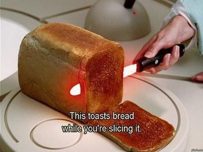 Le couteau grille pain