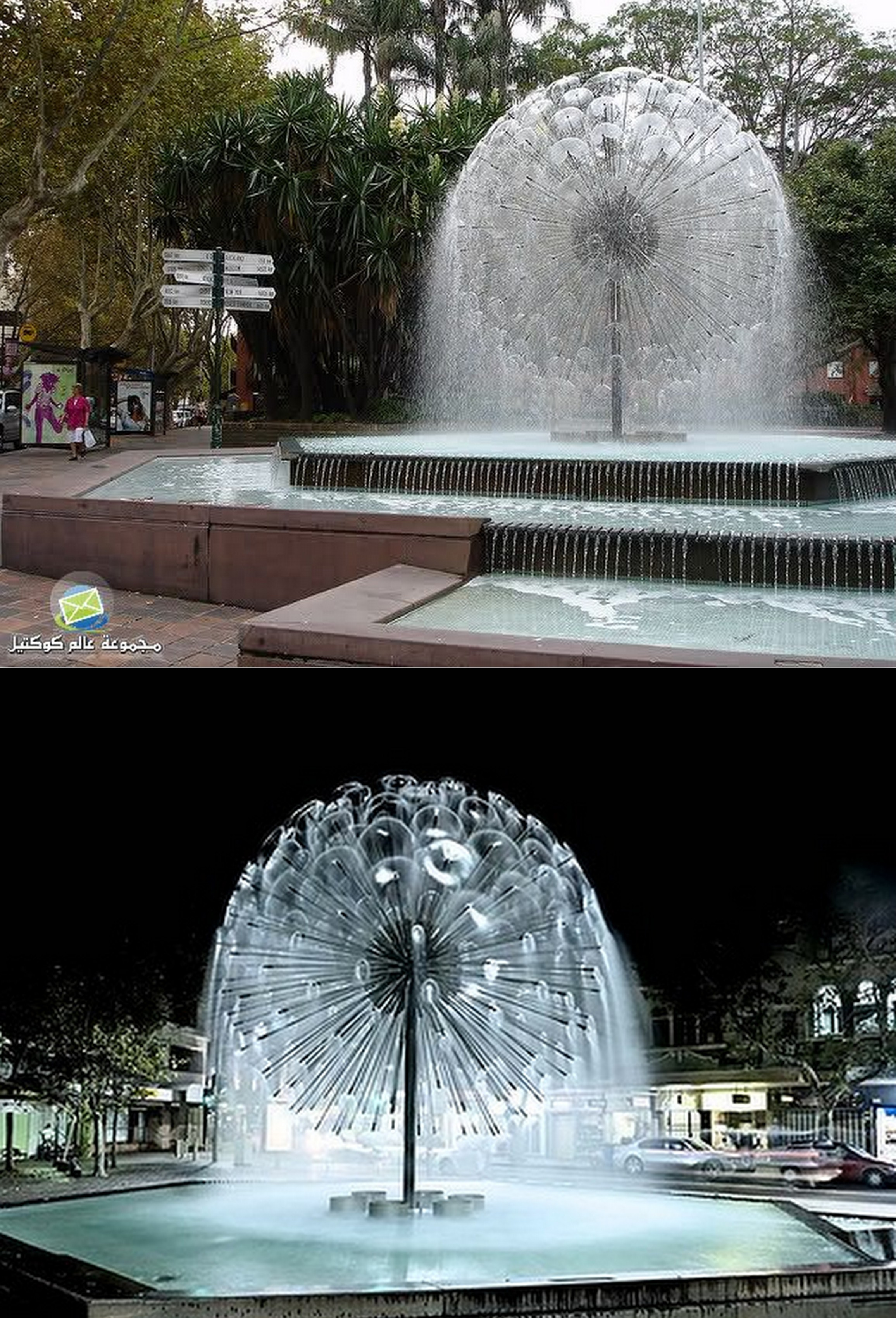 9. El Alamein Fountain, Kings Cross, Sydney, Australia.